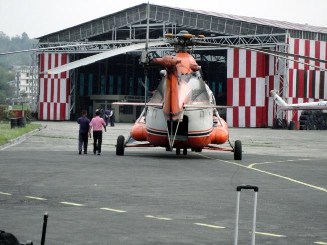 Itanagar Heliport (Arunachal Pradesh)